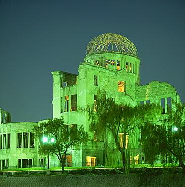 A-Bomb Dome, Hiroshima, UNESCO World Heritage Site, Honshu, Japan, Asia
