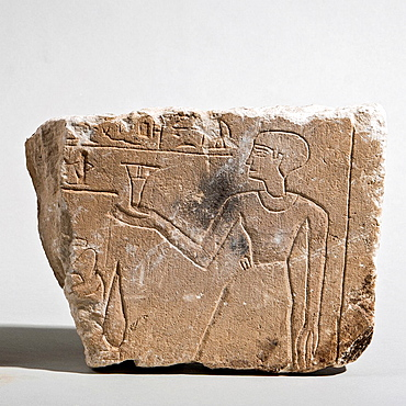 An Egyptian Limestone fragment of a relief 1st millennium BCE.