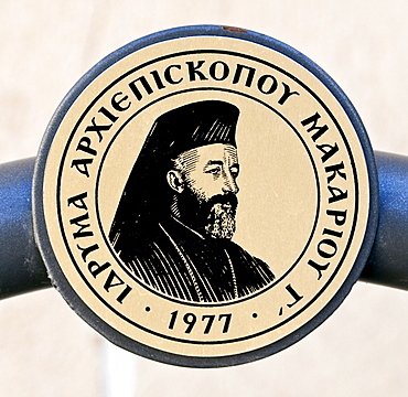 Badge, portrait of Archbishop Makarios III, President of the Republic of Cyprus