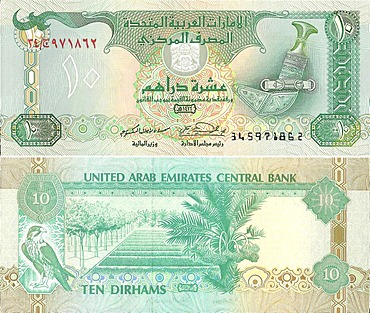 Banknote, front and rear, United Arab Emirates Central Bank, 10 Dirhams, currency of the United Arab Emirates