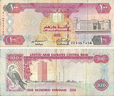 Banknote, front and rear, United Arab Emirates Central Bank, 100 Dirhams, currency of the United Arab Emirates