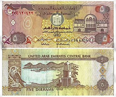 Banknote, front and rear, United Arab Emirates Central Bank, 5 Dirhams, currency of the United Arab Emirates