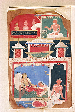 A Lor and Chanods series folio, Jaunpur, dating from 1550, Pakistan, Asia