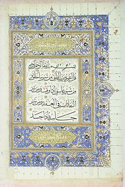 Page of Koran displayed at the World of Islam Festival, Mashad Shrine Library, Mashad, Iran, Middle East