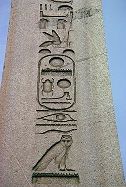 Egyptian obelisk, Istanbul, Turkey, Europe