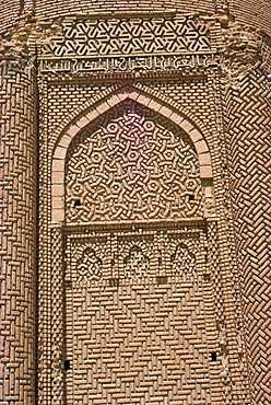 Kharraccum Tomb Tower, Iran, Middle East