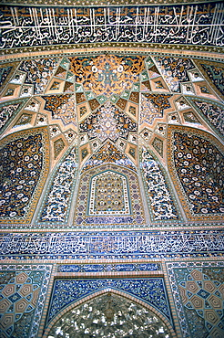 Nishapur, Iran, Middle East