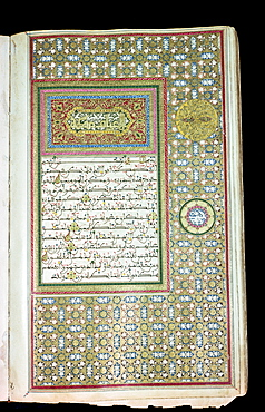 Maghribi script dating from 18th century AD for the Sultan of Morocco, National Library, Cairo, Egypt, North Africa, Africa