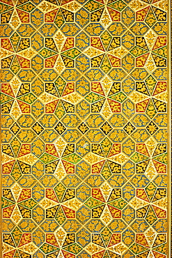Cover of a Koran, Mashad, Iran, Middle East
