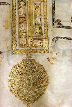 Detail of Koran