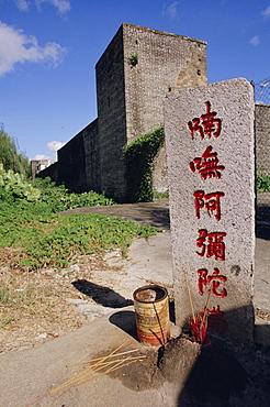 Walled village, Kam Tin, Hong Kong, China, Asia