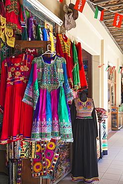 Souk Marbarakia, Kuwait City, Kuwait, Middle East