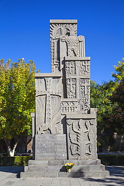 Armenian Genocide Monument, Echmiadzin, Armenia, Central Asia, Asia