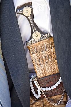 Traditional Yemenite Jambia Dagger,Sana'a, Yemen