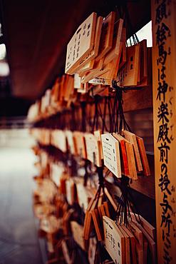 Ema prayer board in Yoyogi Park, Tokyo, Japan.