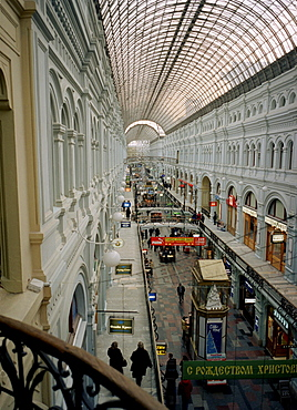 GUM department store, Red Square, Moscow, Russia