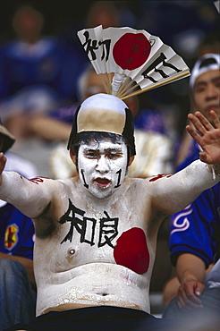 Bizarre soccer fan from Japan