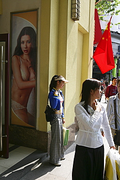 Dessous Shop, Huaihai Xilu, window display, window decoration, window dressing, store, pedestrain, arcade, shopping mall, sex, chinese flag, lingerie