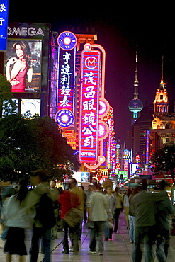 Shopping, Nanjing Road, Evening, Nanjing Road, Pearl Orient Tower, shopping, consumer, consume