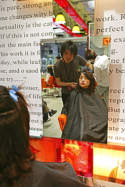 hair salon, Fuzhou Zhonglu, Starhairdo, chic, young, hair dresser
