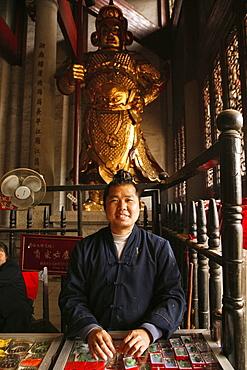 Temple guard at the Great Hall, Nanyue Miao, Heng Shan south, Hunan province, China, Asia