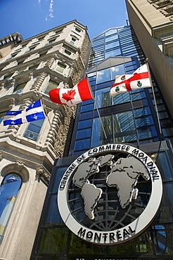 World Trade Centre Montreal, Montreal, Quebec