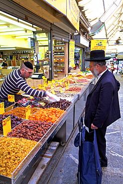 Dried fruit shop, Mahane Yehuda Market, Jerusalem, Israel