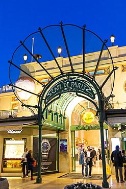 Cafe de Paris Arcade, Monte Carlo, Monaco, Mediterranean, Europe