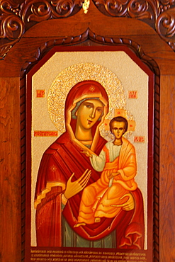 Icon, romanian orthodox church Birth of the Blessed Virgin Mary, Timisoara, Banat, Rumania