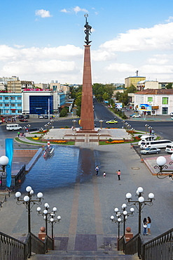 Entrance of the Independence Park, Shymkent, South Region, Kazakhstan, Central Asia, Asia