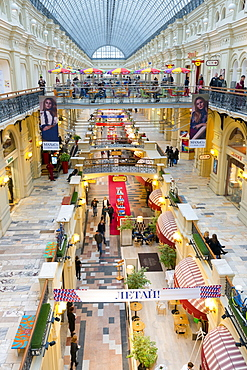 Interior of the GUM department store, Moscow, Russia, Europe