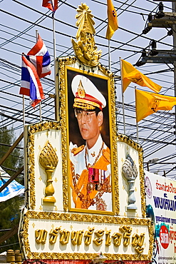 King Bhumibol Adulyadej poster celebrating 60th anniversary of his reign, Bangkok, Thailand