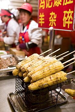 Corn on the cob for sale in the Night Market, Wangfujing Street, Beijing, China