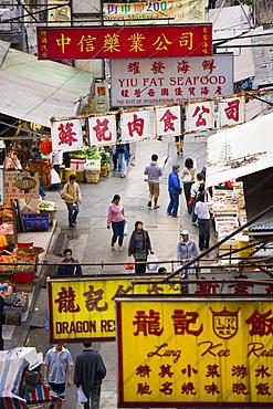 Traditional old Chinese Soho food market, Gage Street, near Sheung Wan, Hong Kong, China
