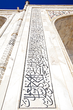 The Taj Mahal mausoleum east side calligraphy of teachings from the Koran in Arabic writing on large pishtaq arch, Uttar Pradesh, India