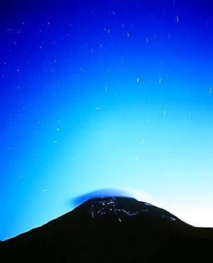 Shiretoko Mt. Rausu, Hokkaido, Japan
