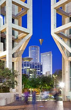 View of Golda Meir Cultural Centre at night, Tel Aviv, Israel