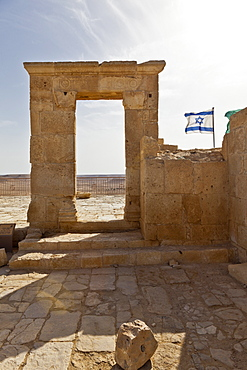 View of ruin of church with Israel flag, Avdat National Park, Negev, Israel