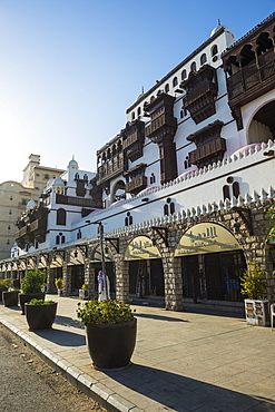 Al Taybat City Museum, Jeddah, Saudi Arabia, Middle East