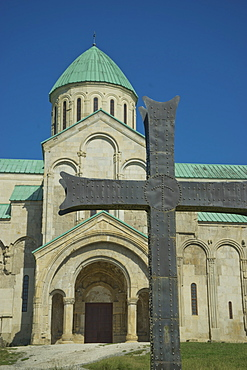 Exterior of Bagrati Christian Orthodox Cathedral, UNESCO World Heritage Site, Kutaisi, Georgia, Central Asia, Asia