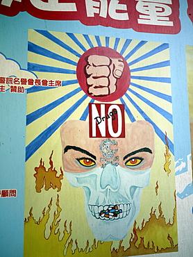 HONG KONG Anti-drug posters at a school in Hong Kong. photo by Sean Sprague
