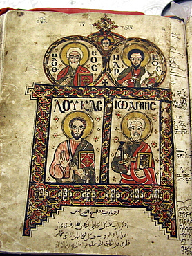 Egypt coptic manuscripts notations in arabic, in the library, el sourian coptic orthodox monastery, natrun