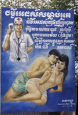 Cambodia sex! Poster of public health department, advocating use of condoms to prevent hiv/.