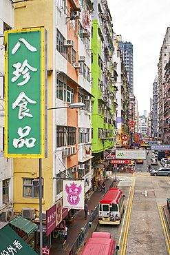 Mong Kok (Mongkok), Kowloon, Hong Kong, China, Asia