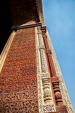 Qutub Minar Chimney, New Delhi, India