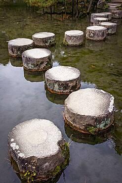 Garden, Heian Jingu Shrine, Kyoto, Japan