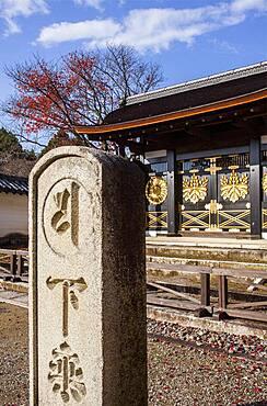 Karamon door, Daigo-ji Temple , Kyoto City , Kansai, Japan