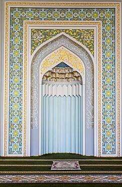 Mihrab of Hazroti Imom Friday Mosque, Tashkent, Uzbekistan