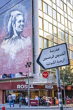 Eternal Sabah, Mural on Assaf building, by Yazan Halawani in Hamra, Beirut, Lebanon