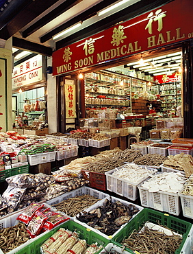 Chinese Herbal Medicine shop, Singapore, Southeast Asia, Asia